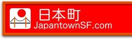 JapantownSF